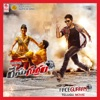 Race Gurram (Original Motion Picture Soundtrack)
