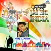 Jai Ho India - Single, Vicky D. Parekh & Babul Supriyo