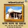 Karam Karam Ya Khwaja (Urdu Devotional)