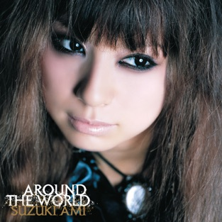Around the World – 鈴木亜美