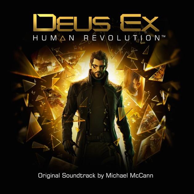 Human revolution deus ex human revolution ost из игры michael.