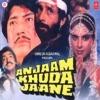 Anjaam Khuda Jaane