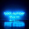 Motto - back number