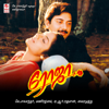 Roja (Original Motion Picture Soundtrack) - EP