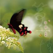 Sincerity of Zheng