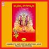 Annamayya Hari Geetha Mrutham - Vol 8 - G Balakrishna Prasad