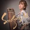 Merry Mates - EP - Seo Jung Ah