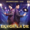 Ek Hor La De Single