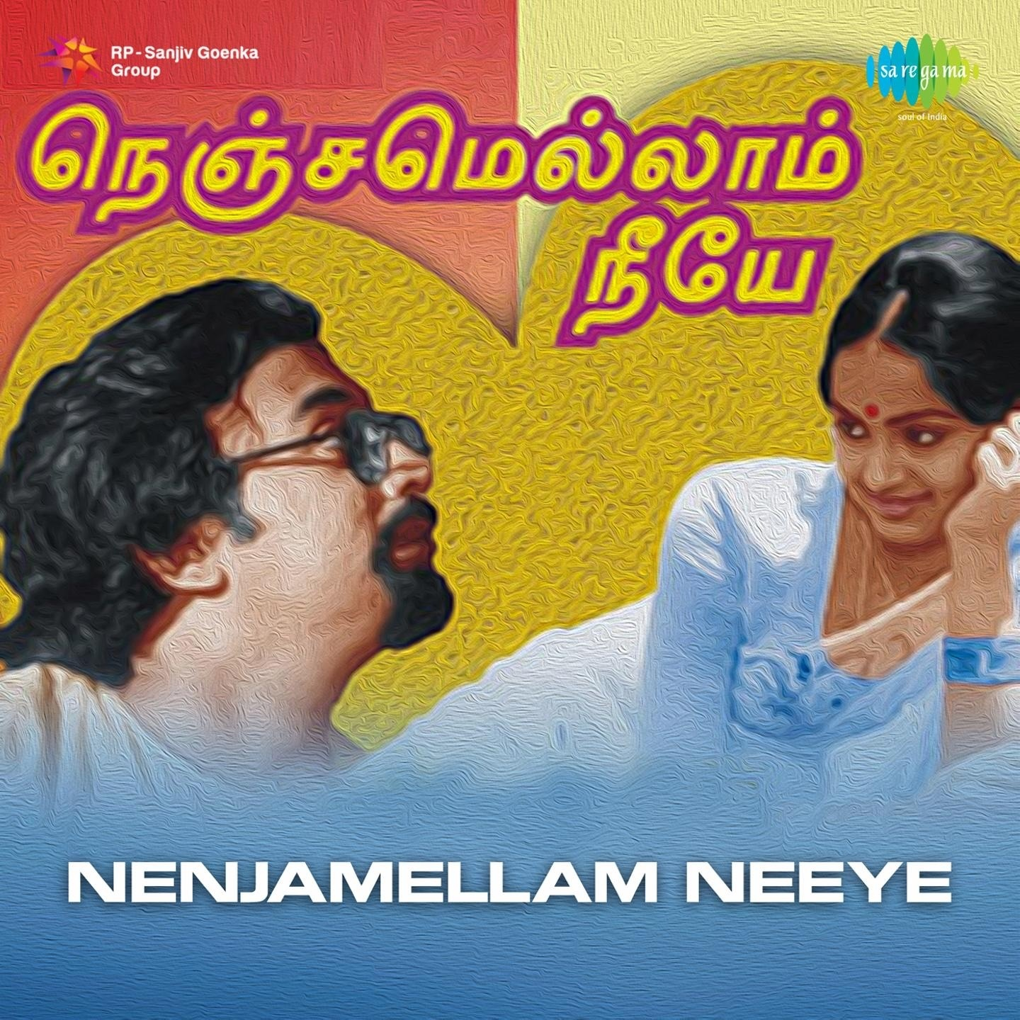 Nenjamellam neeye tamil mp3 songs free download \ adoption-half. Cf.
