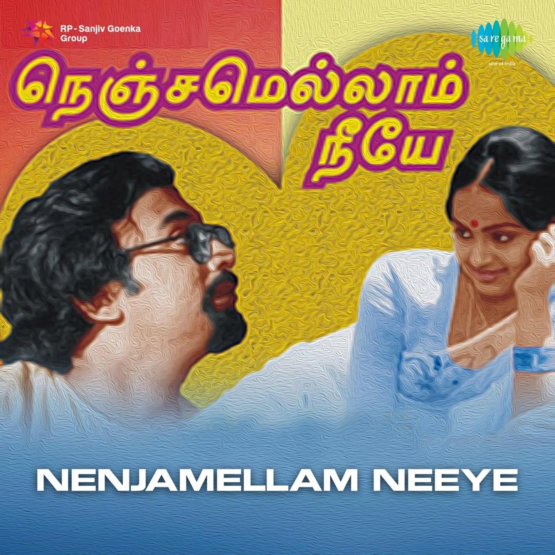 Nenjamellam neeye tamil mp3 songs free download \ adoption-half. Cf.