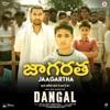 Jaagartha From Dangal Single