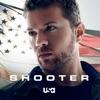 Shooter - Exfil
