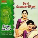 Jagajjanani - Rathipati Priya - Adi