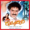 Ramachari (Original Motion Picture Soundtrack)