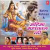 Jai Dev Jai Dev - Anuradha Paudwal
