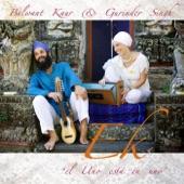 Balwant Kaur & Gurinder Singh - Sat Siri Akaal