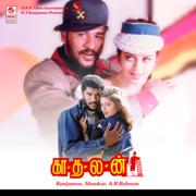 Kaadhalan (Original Motion Picture Soundtrack) - A. R. Rahman - A. R. Rahman