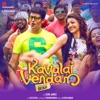 Kavalai Vendam (Original Motion Picture Soundtrack) - EP