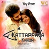 Hey Penne From Kattappava Kanom Single