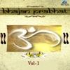 Bhajan Prabhat, Vol. 1