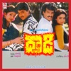 Daadi Original Motion Picture Soundtrack EP