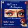 Billiaan Akhiyaan - Atul Sharma