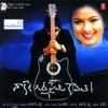 Na Koka Gf Kavali Original Motion Picture Soundtrack EP