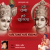 Hare Rama Hare Krishna EP