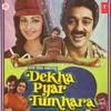 Dekha Pyar Tumhara Original Motion Picture Soundtrack