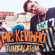 Tumbalatum - Mc Kevinho