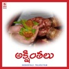 Akshintalu Original Motion Picture Soundtrack EP