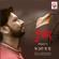 Trishna - EP - Manomay Bhattacharya