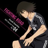 FIGHTING ROAD