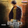 ISM Original Motion Picture Soundtrack EP