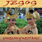 Jegog - Gamelan Music Of West Bali - Suar Agung - Suar Agung