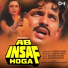 Ab Insaf Hoga Original Motion Picture Soundtrack