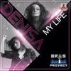 My Life (feat. Denisa) - EP, Bros Project