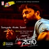 Samayada Hinde Savari Original Motion Picture Soundtrack
