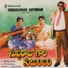 Subbarajugari Kutumbam Original Motion Picture Soundtrack