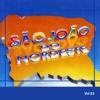 São João do Nordeste, Vol. 3 - Various Artists