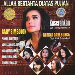 Allah Bertahta Diatas Pujian - Various Artists Album Cover