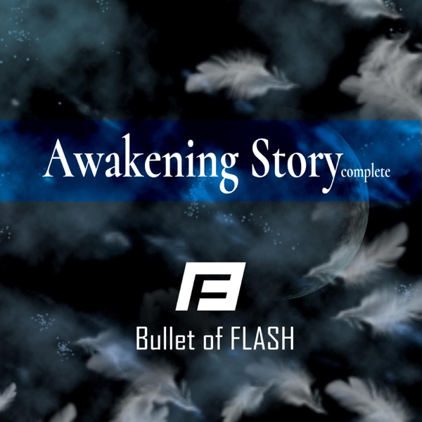 the awakening the story of an