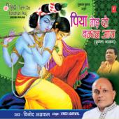 Piya Tod Do Bandhan Aaj