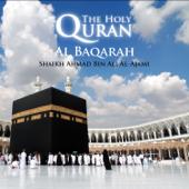 Ayaat 283 286-Shaikh Ahmad Bin Ali Al-Ajami