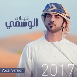 Al Wasmi - Shailat Al Wasmi (vocal)