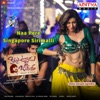 Naa Pere Singapore Sirimalli From Kittu Unnadu Jagratha Single