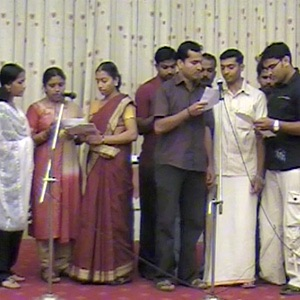 Annual Day 2009 [Video]