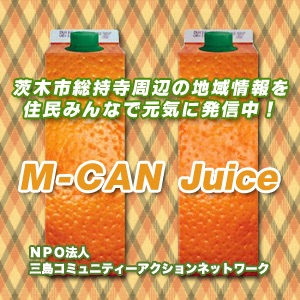 M-CAN Juice