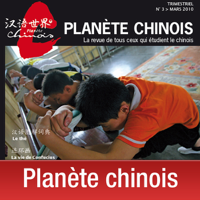 Planète Chinois N°6 podcast