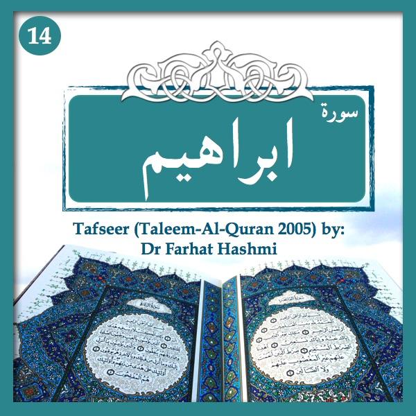 Tafseer-Surah-Ibrahim-14